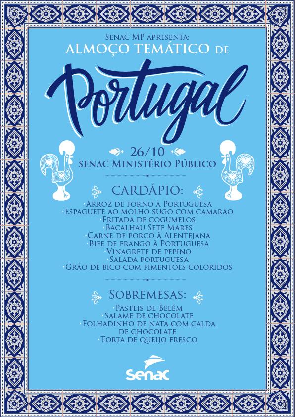 almoc%cc%a7o-portugues-01-1